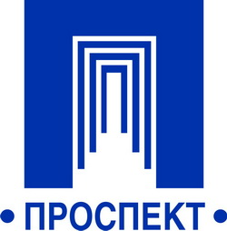 170111logo_prospekt
