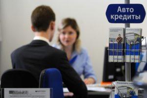 Список банков суслугой льготного автокредитования