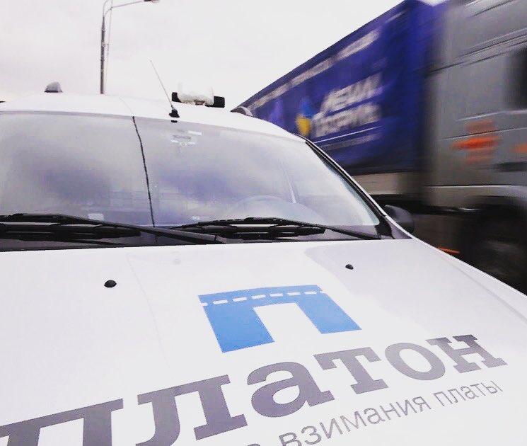 Без регистрации в «Платоне» — нет налогового вычета