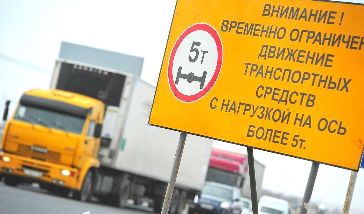 Просушка дорог-2021: актуальный график для перевозчиков